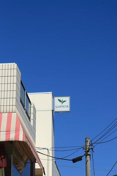 jiyugaoka1.JPG